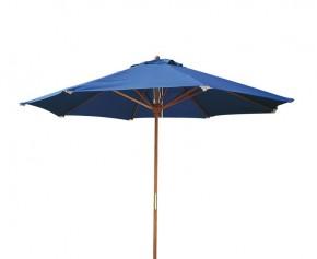 Blue Large Octagonal Parasol - 2.7m - End Of Line Sale - Garden Ornaments
