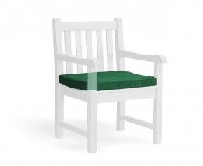 Garden Armchair Cushion - Garden Cushions