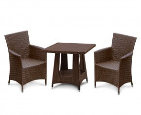 Riviera Poly Rattan Dining Table and Chair Set - Square Table