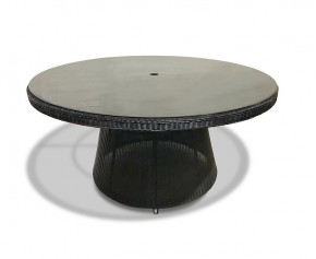 Lotus 1.5m Woven Garden Table - NEW: End of line