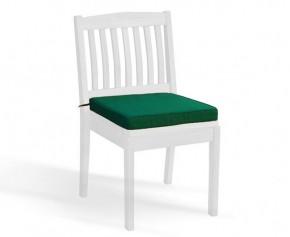 Hilgrove Garden Seat Cushion