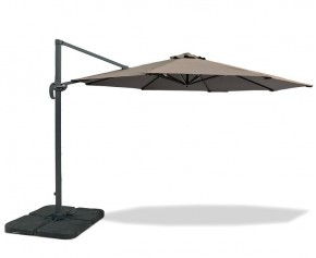 Umbra® 3.5m Round Taupe Cantilever Parasol with cover - New: Repackaged